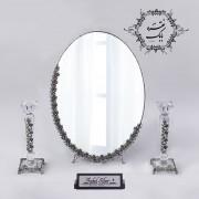 آینه و شمعدان نقره بابک